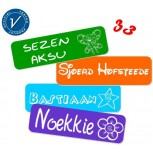 Wide 'HEMA Lunchbox' Name Labels 33 pcs